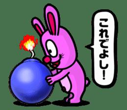 Friends with Tanukichi kun by akiraboy sticker #1112904