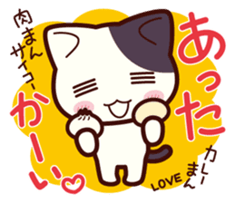 Tabby cat / Nyanko Autumn and winter sticker #1116186