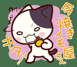 Tabby cat / Nyanko Autumn and winter sticker #1116187