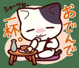 Tabby cat / Nyanko Autumn and winter sticker #1116189