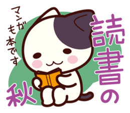 Tabby cat / Nyanko Autumn and winter sticker #1116190