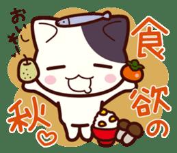 Tabby cat / Nyanko Autumn and winter sticker #1116193
