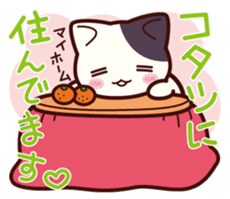 Tabby cat / Nyanko Autumn and winter sticker #1116197