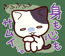 Tabby cat / Nyanko Autumn and winter sticker #1116200
