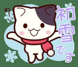 Tabby cat / Nyanko Autumn and winter sticker #1116202