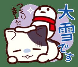 Tabby cat / Nyanko Autumn and winter sticker #1116203