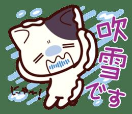 Tabby cat / Nyanko Autumn and winter sticker #1116204