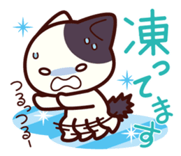 Tabby cat / Nyanko Autumn and winter sticker #1116205
