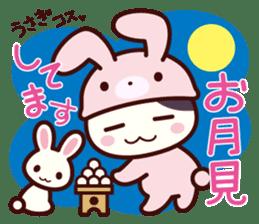 Tabby cat / Nyanko Autumn and winter sticker #1116208