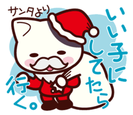 Tabby cat / Nyanko Autumn and winter sticker #1116210