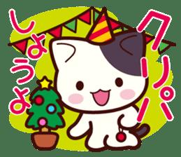 Tabby cat / Nyanko Autumn and winter sticker #1116211