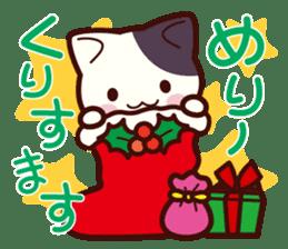 Tabby cat / Nyanko Autumn and winter sticker #1116212