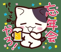 Tabby cat / Nyanko Autumn and winter sticker #1116215