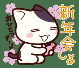 Tabby cat / Nyanko Autumn and winter sticker #1116216