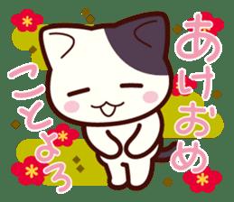 Tabby cat / Nyanko Autumn and winter sticker #1116218