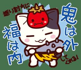 Tabby cat / Nyanko Autumn and winter sticker #1116221