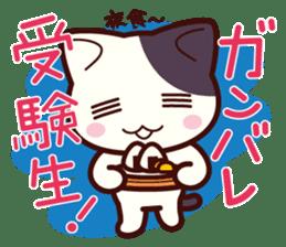 Tabby cat / Nyanko Autumn and winter sticker #1116222