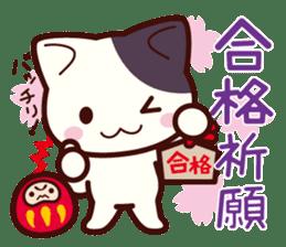 Tabby cat / Nyanko Autumn and winter sticker #1116223