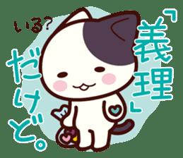Tabby cat / Nyanko Autumn and winter sticker #1116225