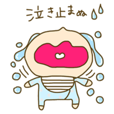 Baby & Mother sticker #1118723