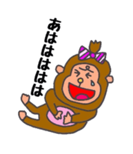 cute chimpanzee sticker #1119269