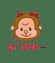cute chimpanzee sticker #1119271