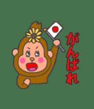 cute chimpanzee sticker #1119276
