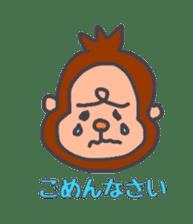 cute chimpanzee sticker #1119280