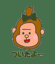 cute chimpanzee sticker #1119282