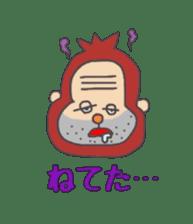 cute chimpanzee sticker #1119300