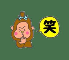 cute chimpanzee sticker #1119301