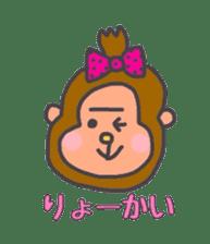 cute chimpanzee sticker #1119304