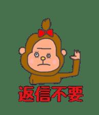 cute chimpanzee sticker #1119305