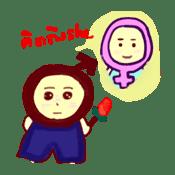 He&She (Daily life) sticker #1119668