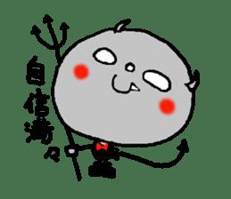 Bibiru's growth record sticker #1119909