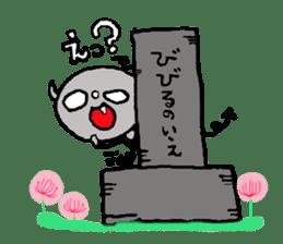 Bibiru's growth record sticker #1119918