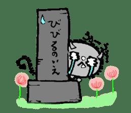 Bibiru's growth record sticker #1119929
