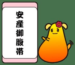amiable fleur sticker #1120351