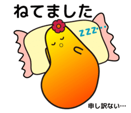 amiable fleur sticker #1120363