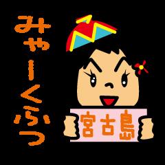 Miyakojima dialect