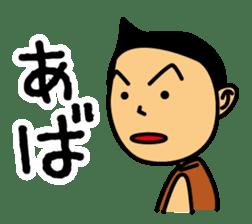 Miyakojima dialect sticker #1121186
