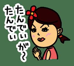 Miyakojima dialect sticker #1121187