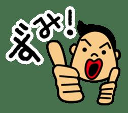 Miyakojima dialect sticker #1121188