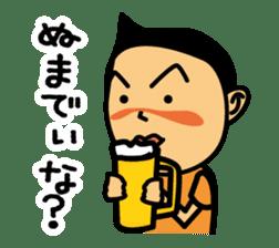 Miyakojima dialect sticker #1121189