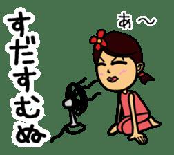 Miyakojima dialect sticker #1121192