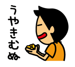 Miyakojima dialect sticker #1121193