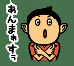 Miyakojima dialect sticker #1121195
