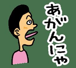 Miyakojima dialect sticker #1121196