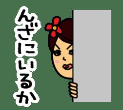 Miyakojima dialect sticker #1121197