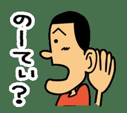Miyakojima dialect sticker #1121199